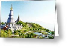 Pagoda On Doi Inthanon, Chiang Mai, Thailand.  Greeting Card