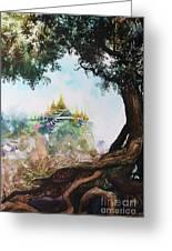 Pagoda On Mountain Greeting Card