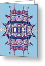 Pagoda Tower Becomes Chinese Lantern 2 Chinatown Chicago Greeting Card