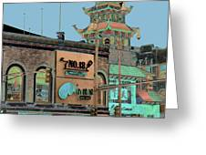 Pagoda Tower Chinatown Chicago Greeting Card