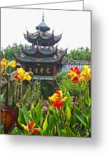 Pagoda With Flowers Greeting Card