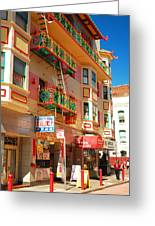 Painted Balconies In San Francisco Chinatown Greeting Card