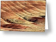 Painted Hills Textures Greeting Card
