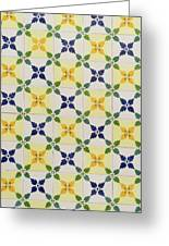 Painted Patterns - Floral Azulejo Tiles In Blue Green And Yellow Greeting Card