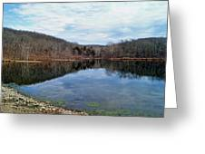 Painted Rock Conservation Area Greeting Card