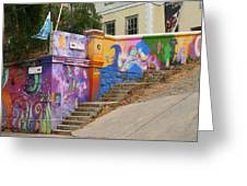 Painted Walls In Valparaiso Greeting Card