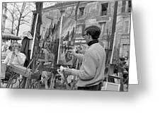 Painters In Montmartre, Paris, 1977 Greeting Card