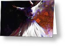 Painting 716 2 Sufi Whirl 2 Greeting Card