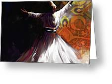 Painting 716 3 Sufi Whirl 2 Greeting Card