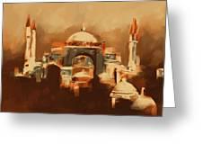 Painting 768 4 Hagia Sophia Greeting Card