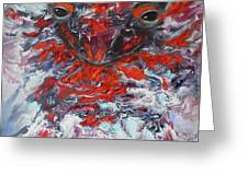 Painting Breathing Salamander In Abstract Style Greeting Card
