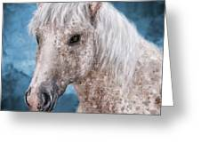 Painting Of A Brindle Horse With White Coat Greeting Card