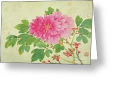 Painting Of Peonies Greeting Card