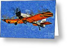 Painting Of Pezetel Aircraft Of Hellenic Air Force Greeting Card