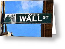 Painting Wall Street Greeting Card