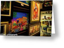 Paintings Collage Greeting Card