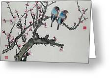 Pair Of Birds On A Cherry Branch Greeting Card