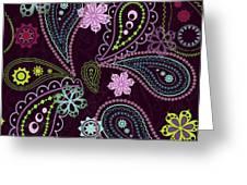Paisley Abstract Design Greeting Card