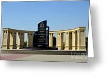 Pakistan Air Force Martyrs Monument Honoring Dead Pakistani Airmen At Paf Museum Karachi Pakistan Greeting Card