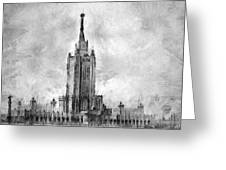 Palace Of Culture And Science Greeting Card