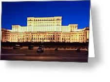 Palace Of Parliament At Night Greeting Card