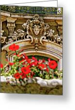 Palace Of Queluz Portugal Greeting Card