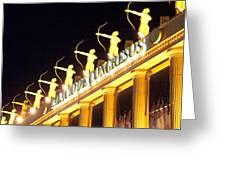 Palacio De Congresos Greeting Card