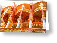 Palau De La Musica Catalana Window Greeting Card