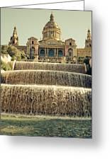 Palau Nacional Barcelona Greeting Card