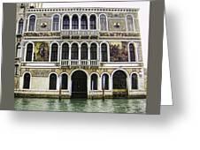 Palazzo Barbarigo Greeting Card