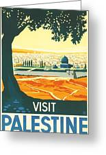 Palestine Greeting Card by Nomad Art And  Design