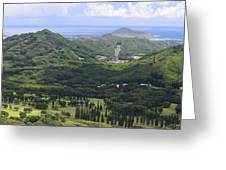 Pali Across Greeting Card