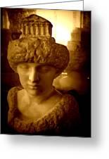 Pallas Au Parthenon Greeting Card