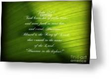 Palm Branch Greeting Card