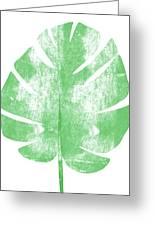 Palm Leaf- Art By Linda Woods Greeting Card