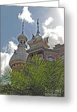 Palm Of The Dome Greeting Card