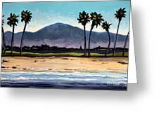 Palm Tree Oasis Greeting Card