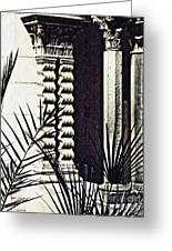 Palms And Columns Greeting Card