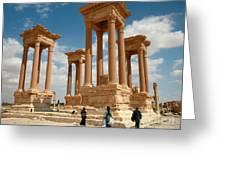 Palmyra-tetrapylon Greeting Card
