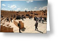 Palmyra-theater Greeting Card