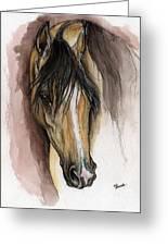 Palomino Arabian Horse Watercolor Portrait Greeting Card