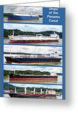 Panama Canal Cargo Ships Greeting Card