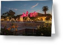 Panama Fountain Greeting Card