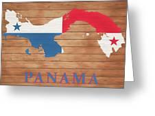 Panama Rustic Map On Wood Greeting Card