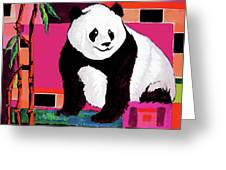 Panda Abstrack Color Vision  Greeting Card