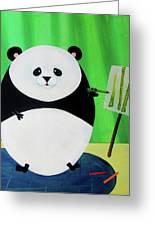 Panda Drawing Bamboo Greeting Card by Lael Borduin