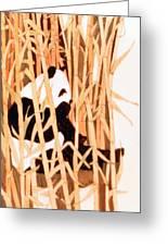 Panda In Bamboo Greeting Card