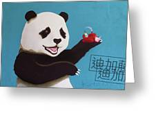 Panda Joy Blue Greeting Card