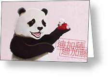 Panda Joy Pink Greeting Card