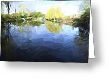 Panorama 2 Of Monets Garden In Giverny Greeting Card